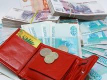 Симоронский ритуал на деньги