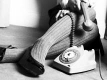 Вызов любимого чтобы позвонил