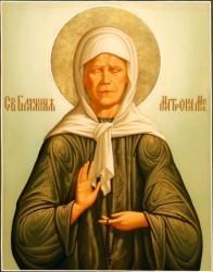 Молитва Святой Матроне