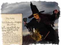Заклинания ведьм на латыни