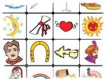 екатерининское гадание 40 символов
