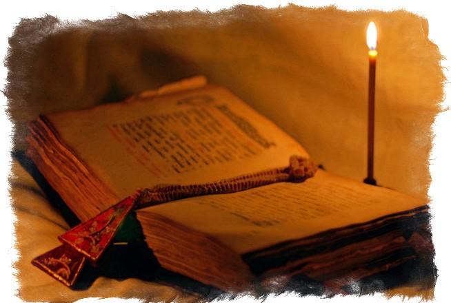 Белая магия заговоры и молитвы на удачу и деньги