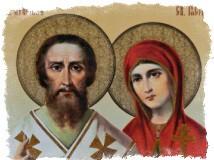 молитвa Киприану и Иустинии