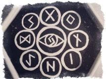 Энергия рунической символики