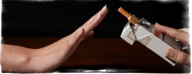 Книга карра бросить курить легко