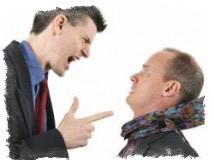 Заговор от придирок начальника