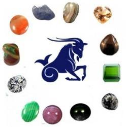 Любовь козерогам камень приносит какой