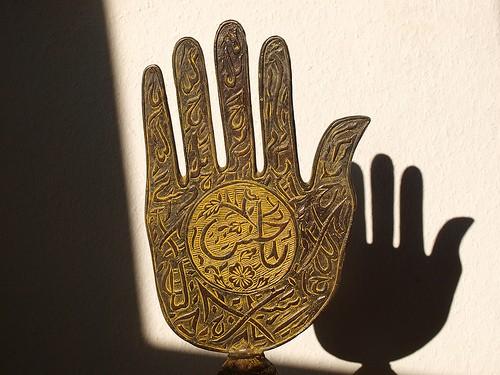 кто и как убирает узелки по мусульмански