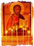 Молитва от зла врагов и порчи