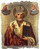 Молитва Николаю Чудотворцу от порчи
