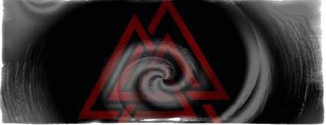 Символ валькнут значение