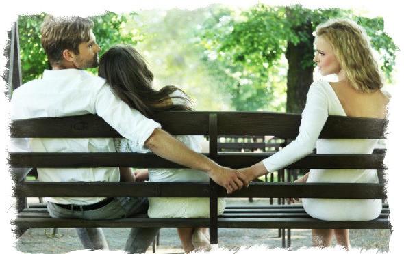 Гадание на измену мужа, жены, любимого