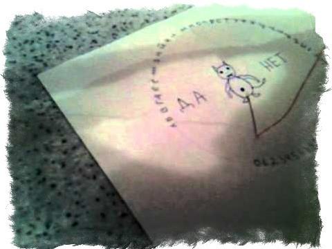 Гадание в контакте с бумагой и ручкой