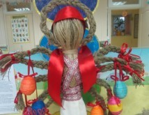 Кукла десятиручка