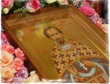 Молитва Киприана от порчи