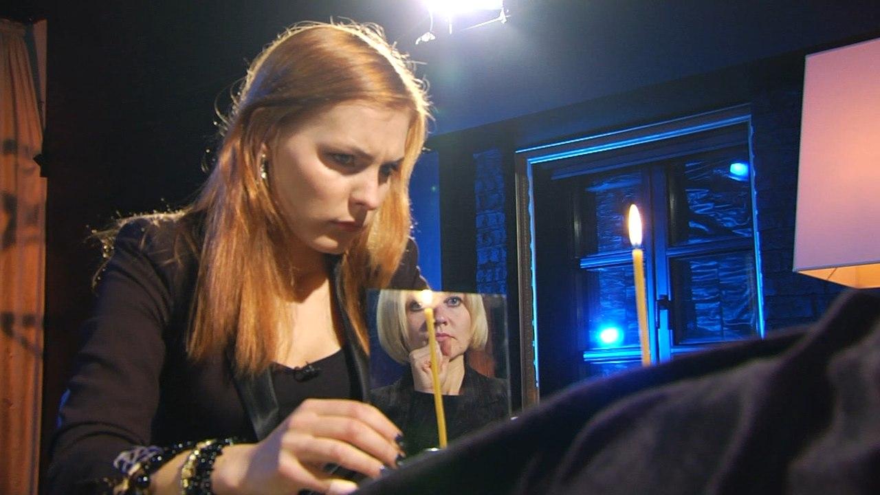 Почему мужчина называет женщину ведьмой 125