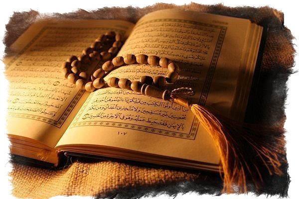 Как избавиться от порчи на мусульманине