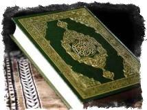 Суры из Корана от сглаза и порчи помогут