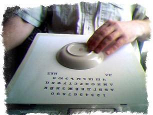 гадание с тарелкой и алфавитом