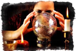 Гадание шар предсказаний откроет все тайны