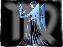 гороскоп от хаяла алекперова