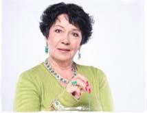 ильмира дербенцева