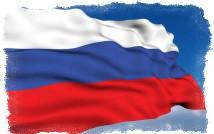 ванга о россии в 2017 году