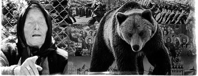 последние предсказания ванги о россии