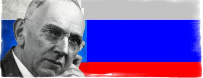эдгар кейси предсказания о россии 2016