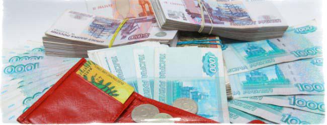 шепотки на деньги срочные