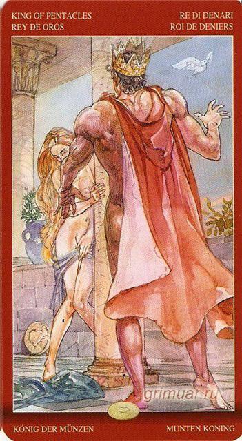 Таро Магия Наслаждений Tarot of Sexual Magic Lo