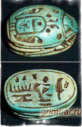 Scarab550BC[1]