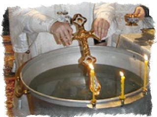 молитва отчитка от порчи