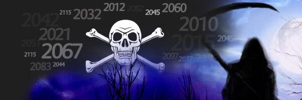 дата смерти по дате рождения