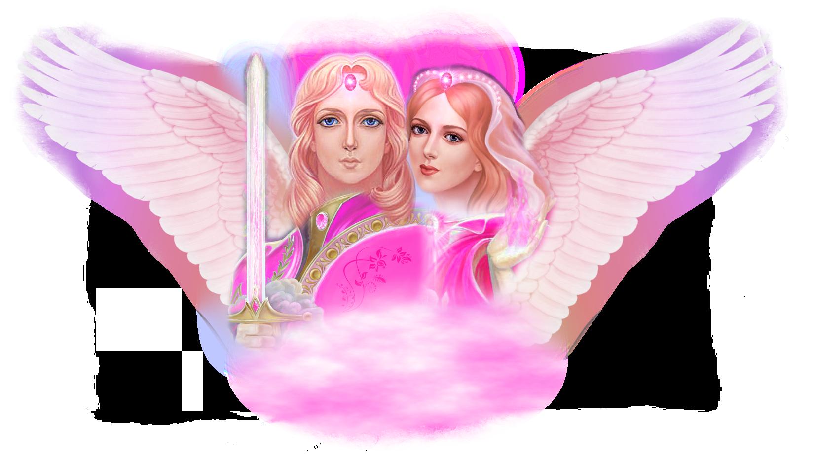 розовое пламя архангела чамуила