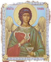 молитва архангелу рафаилу о женитьбе