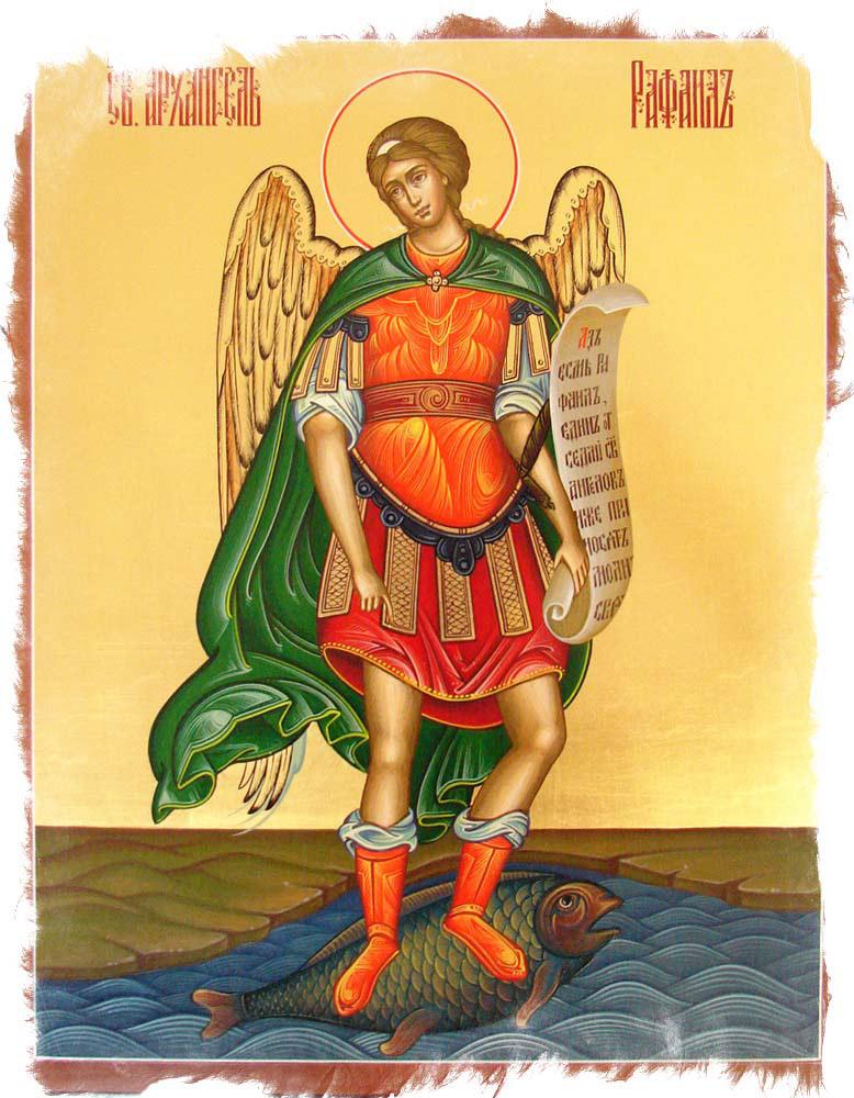 архангел рафаил икона