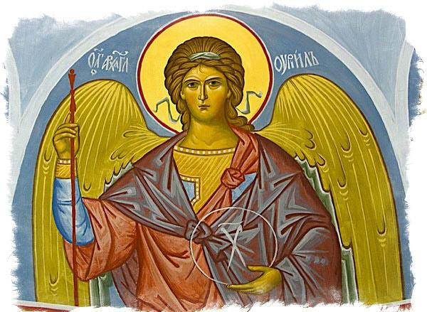 архангел уриил в православии