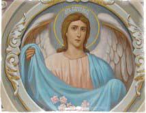 архангел варахиил