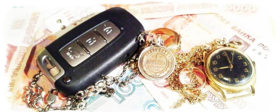 оберег-магнит для денег и удачи