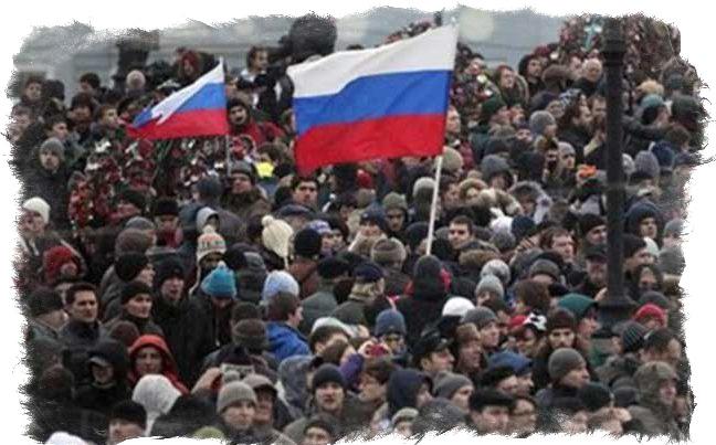 предсказания на 2017 год для россии