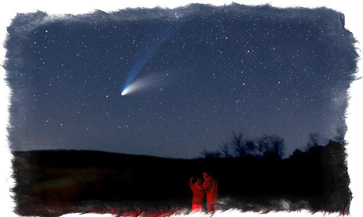 Комета Хейла-Боппа, 1997 год