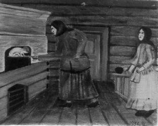 ритуал припекания детей