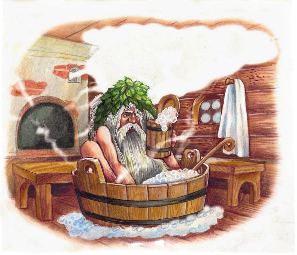 заговор в бане на похудение