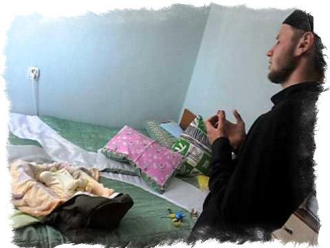 имянаречение у мусульман