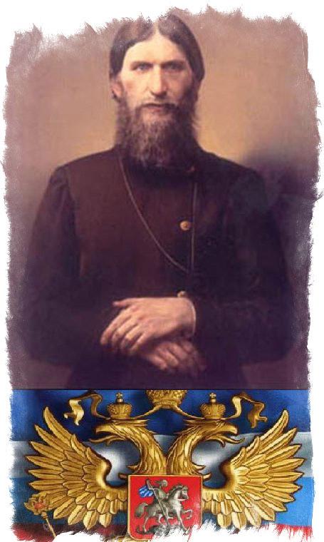 Григорий Распутин — биография и пророчества любимца царей Григорий Распутин Предсказания