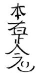 магические символы удачи и богатства счастья