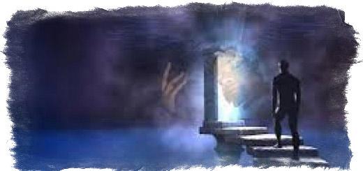 портал в загробный мир