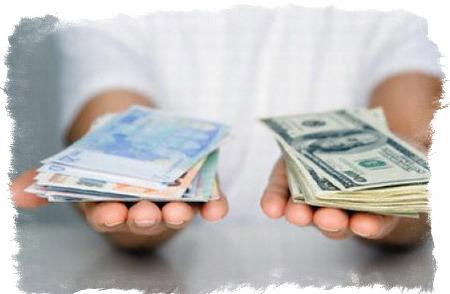 Приметы займа денег www альфа 24 рф займ