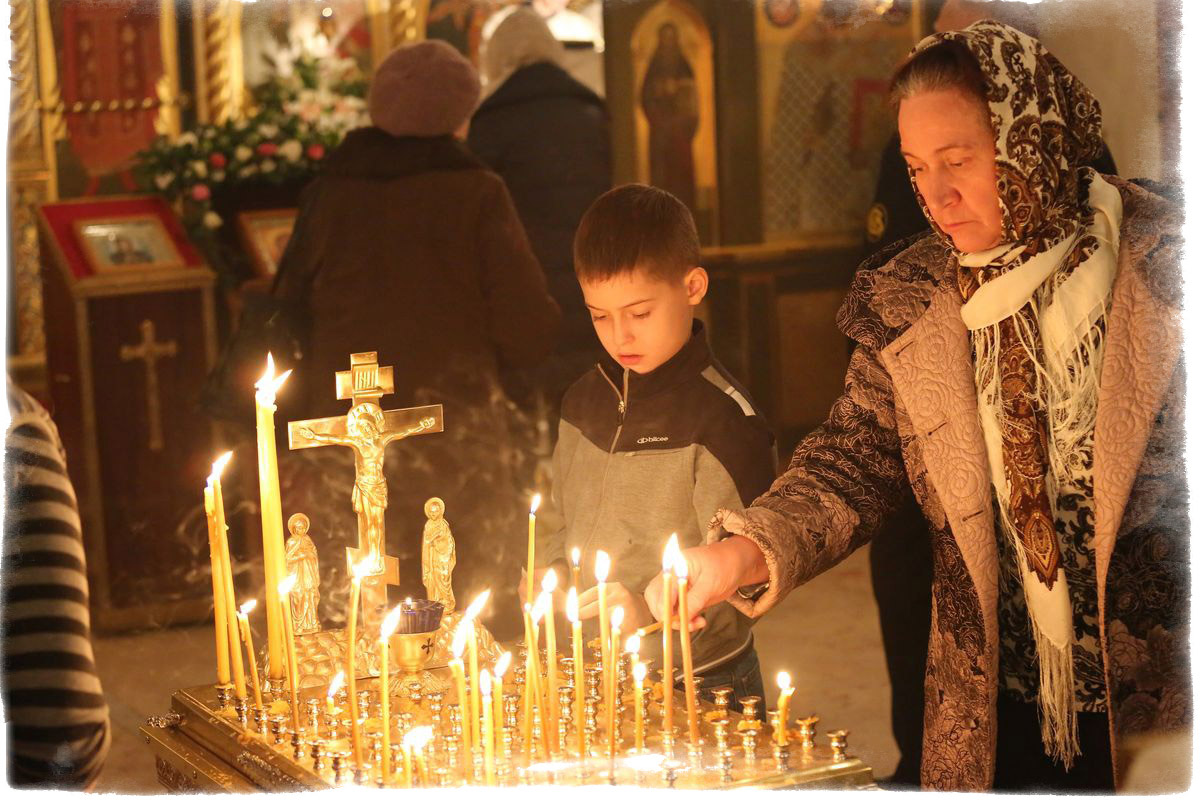 Молитва за упокой души родителей